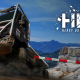 Heavy Duty Challenge PS4 Full Crack Game Setup 2021 Version Free Download